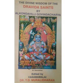 The Divine Wisdom Of The Dravida Sants
