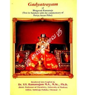 Gadyatrayam (V V R )