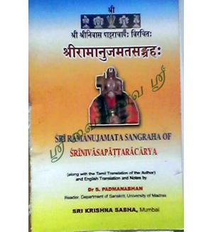 Sri Ramanujamat Sangraha Of Srinvaspattaracarya