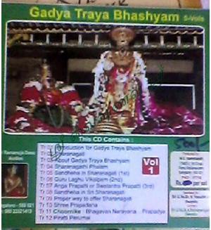 Gaya Traya Bhashyam 5 Vols