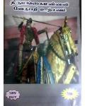 Thirumangai Mannan Vedupari Ursavam VCD