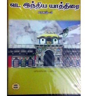 Vada India Yathirai Part-3