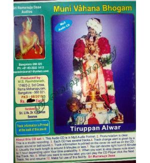 Muni Vahana Bhogam
