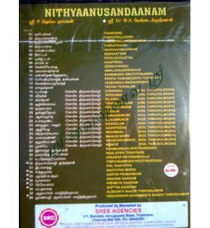 Nithyaanusandhaanam Kramam)