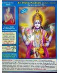 Sri Vishnu Puranam (Mp3)
